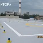 Вертолетная площадка для двух вертолетов на крыше здания (г. Москва)