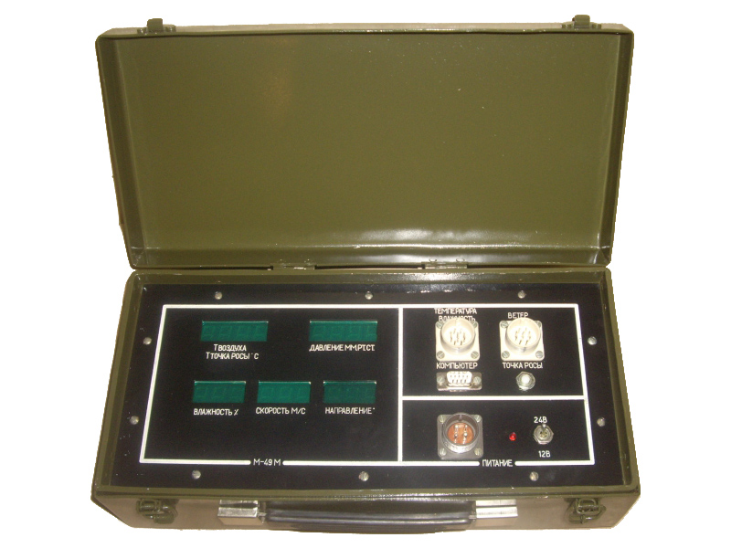 Метеостанция М-49М «Полевой вариант»