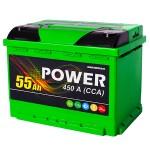 Стартерные аккумуляторные батареи POWER