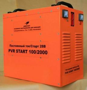 PVR-100/2000