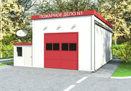 Быстровозводимое пожарное депо на 1 выезд - Вариант 1