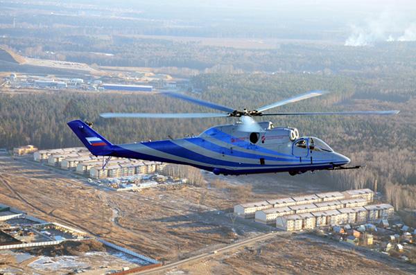 """""""Вертолеты России"""" запустили серию лётных испытаний нового экспериментального вертолёта"""