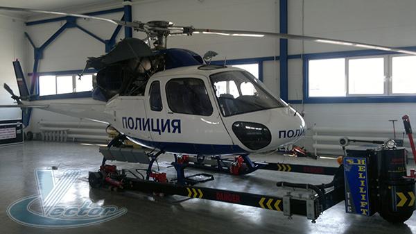 Авиакомплекс (пос. Чкаловский)